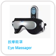 Eye massager solenoid valve