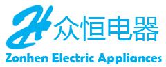 Shenzhen Zonhen Solenoid Valve Co., Ltd.